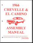 Assembly Manual Chevelle/El Camino 1964 to 1970