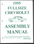 Assembly Manual Chevrolet Full Size 1955-62